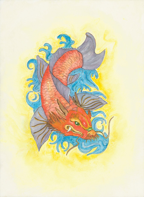 Master Dragon Koi
